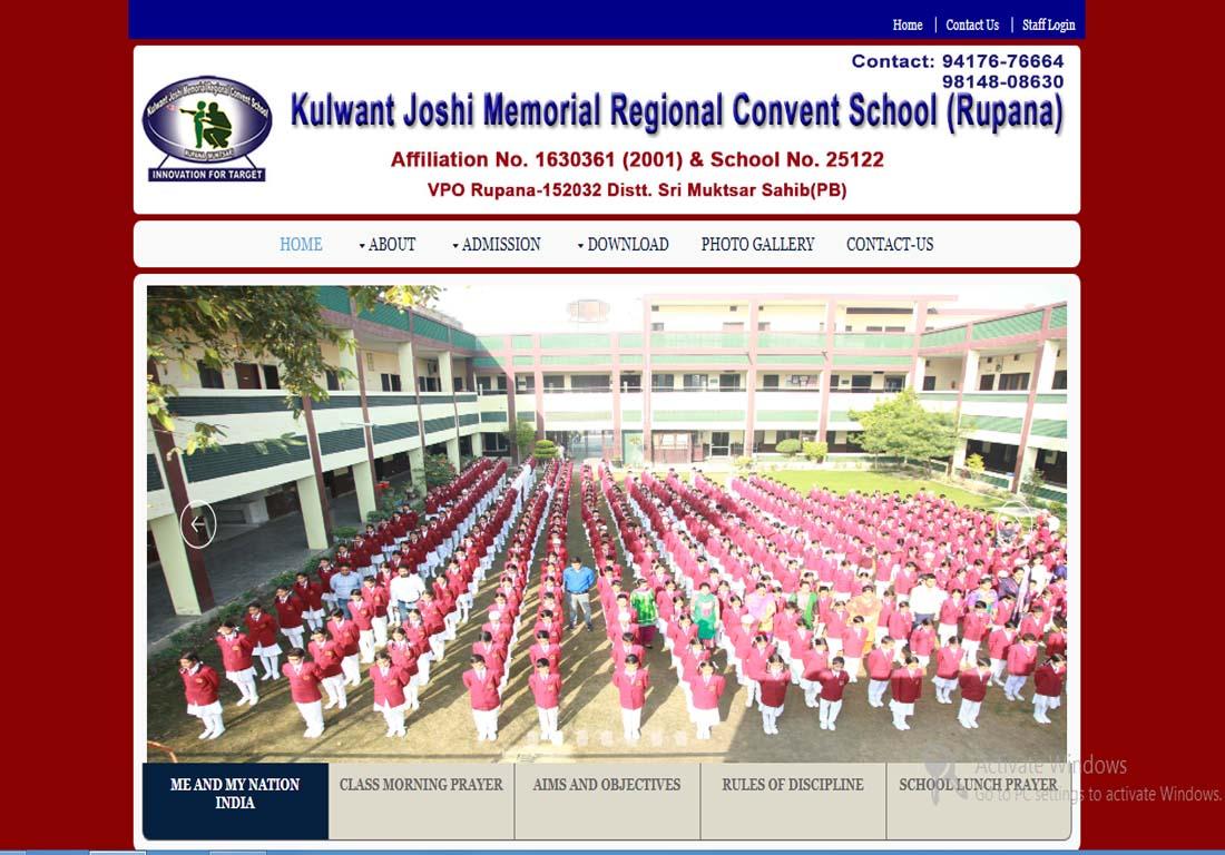 ifegindia website
